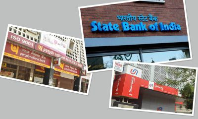 SBI, PNB, UBI cut base lending rate by up to 90 bps