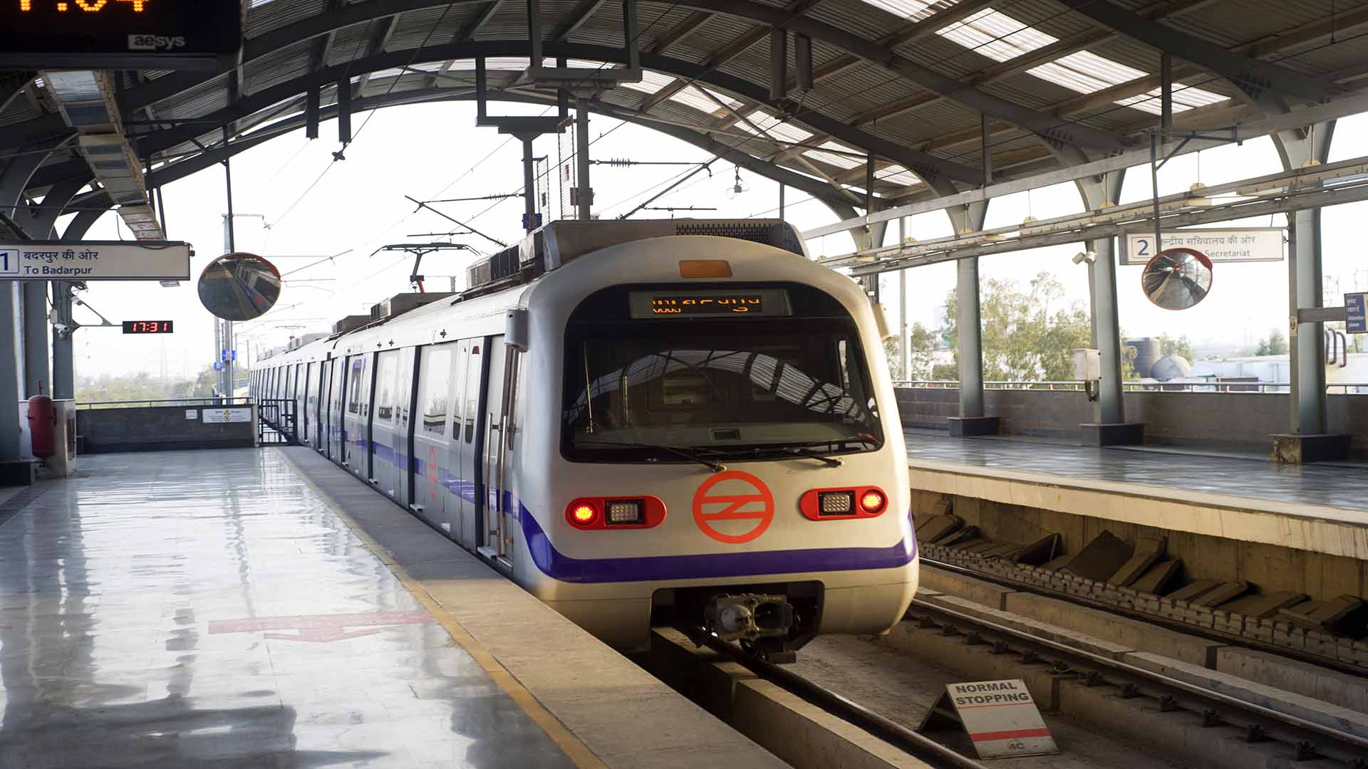 Delhi Metro Ventures Will Soon Into Real Estate