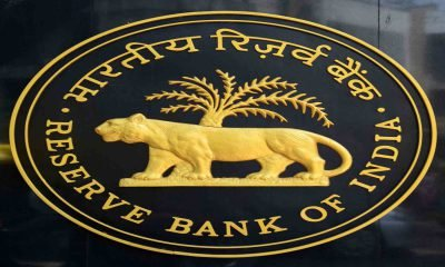 RBI Cuts Key Lending Rate By 0.25%, Home Loan EMIs May Get Cheaper