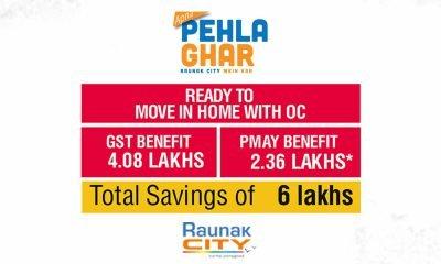 raunak group : apna pehla ghar campaign