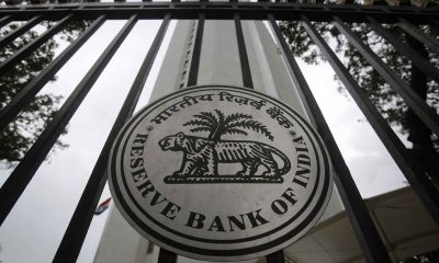 Defaulters Faces Ultimatum: RBI Refuses An Extension To The 2nd List