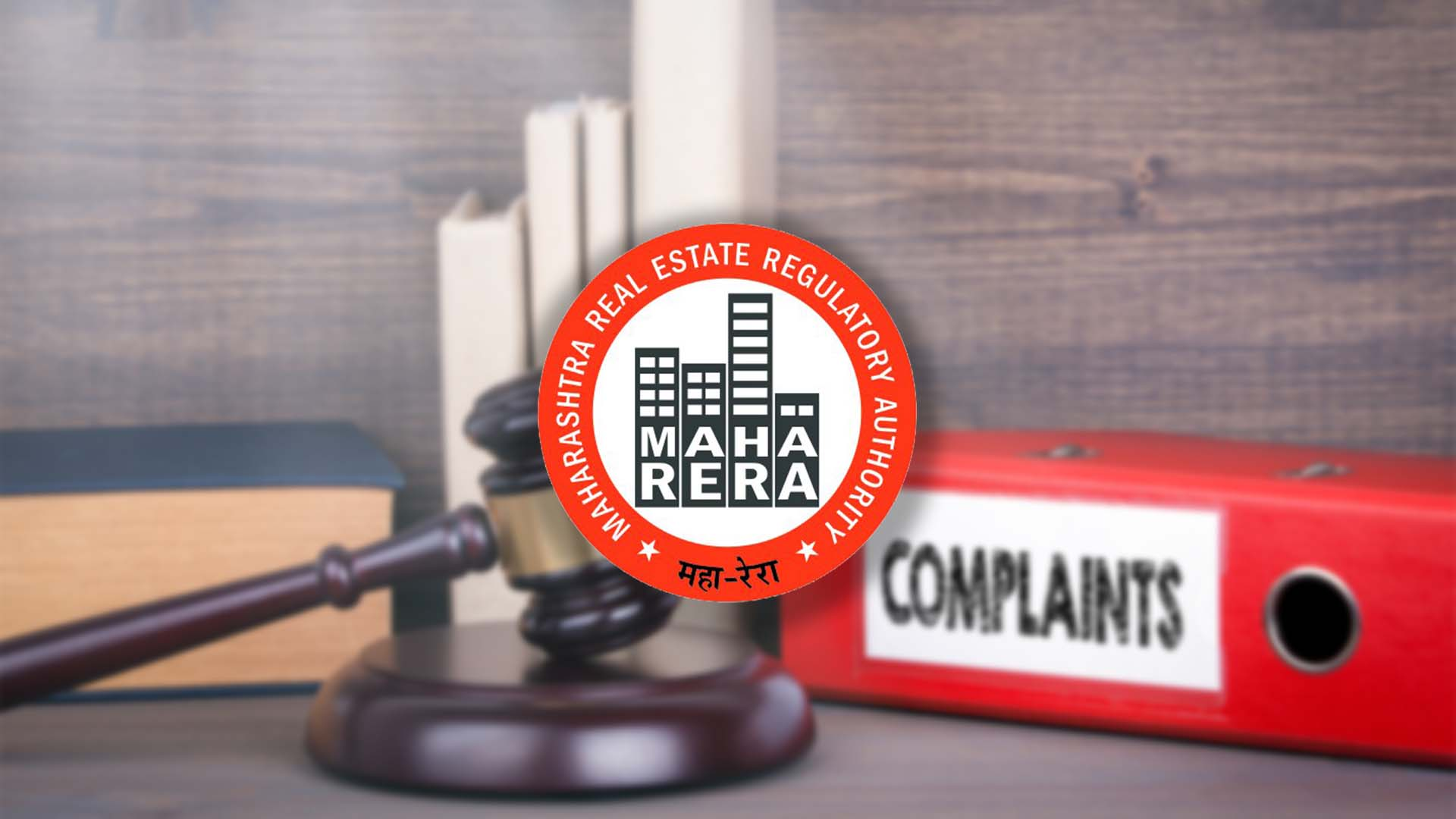 MahaRERA Forms Conciliation Teams To Solve Homebuyers' Complaints Against Builders