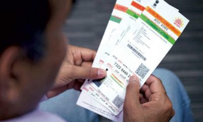 Land Ownership Passbooks To Be Linked To Aadhaar