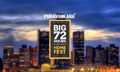 Puravankara Ltd. Announces An Innovative Home Exchange Plan