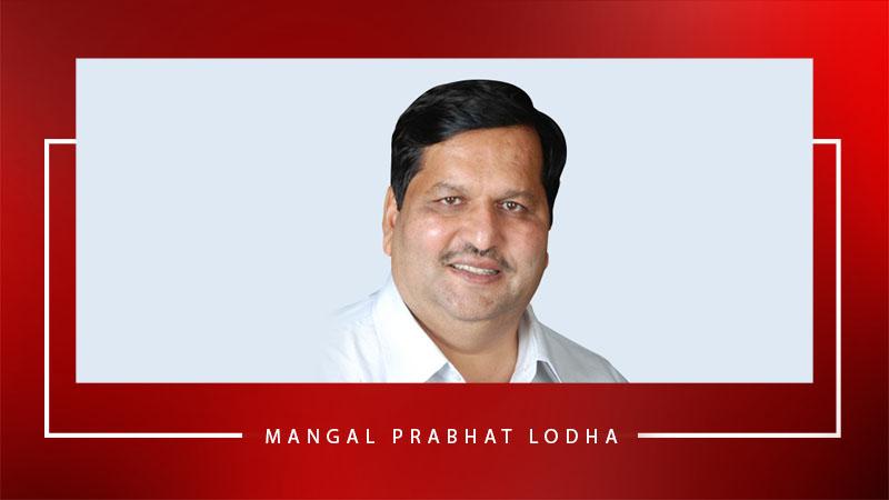 Mangal Prabhat Lodha (Lodha Group)
