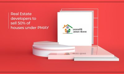 PMAY units to be sold at Ready Reckoner Rates in Maharashtra