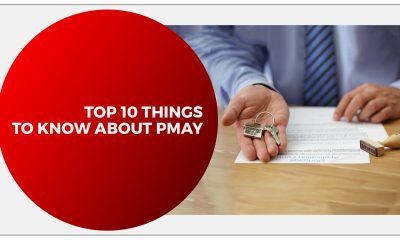 Top 10 Things You Need To Know About PMAY