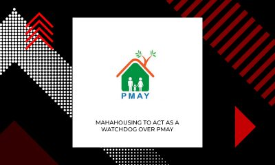 CM Fadnavis announces MahaHousing to achieve PMAY target