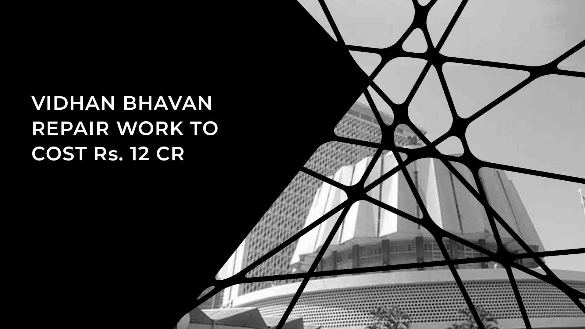 PWD Proposes To Repair Vidhan Bhavan Urgently