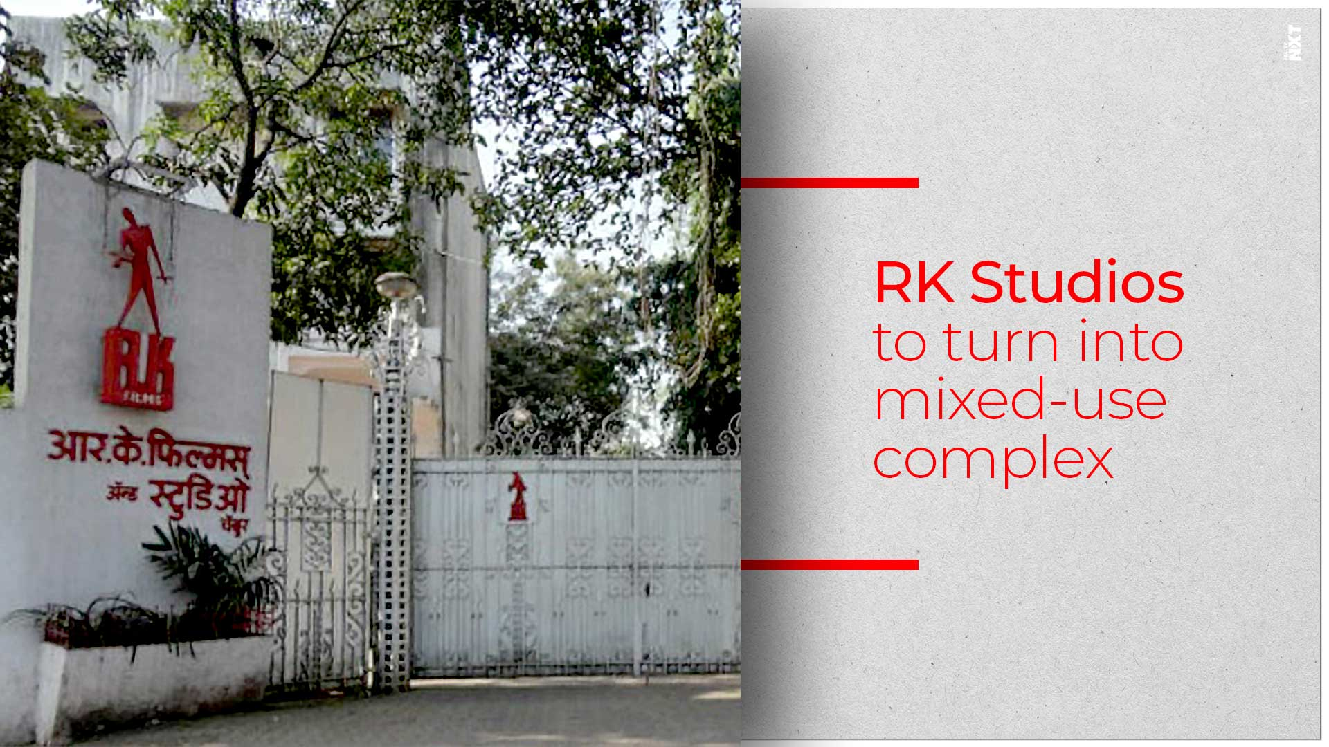 Godrej Properties Buy Iconic RK Studios For An Undisclosed Price