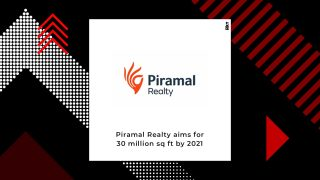 Piramal Realty Plans To Double Real Estate Portfolio In 2 Years