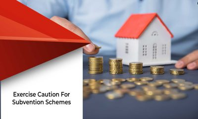 Things To Know Before Indulging In Subvention Schemes