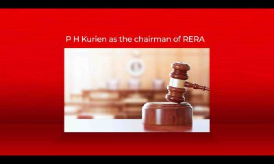 PH Kurien appointed as Kerala RERA's chairperson