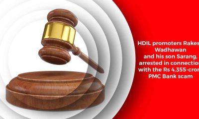 HDIL promoters remanded to judicial custody