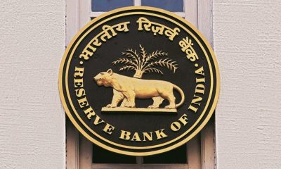 RBI cuts repo rate by 25 basis points to 5.15%