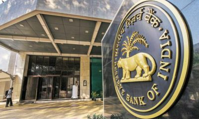 RBI Raises Lending Limit for MFIs to Rs 1.25 Lakh