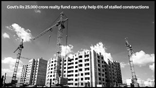 Government fund