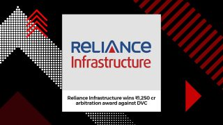 reliance